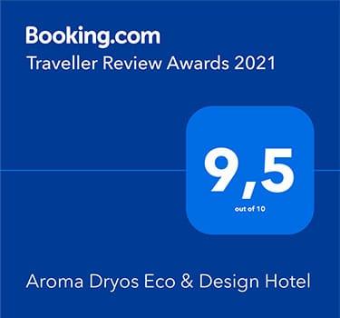 Άρωμα Δρυός - Βραβείο Booking