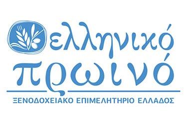Άρωμα Δρυός - Ελληνικό Πρωινό