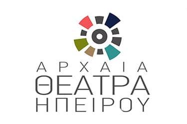 Άρωμα Δρυός - Βραβείο Αρχεία Θέατρα Ηπείρου