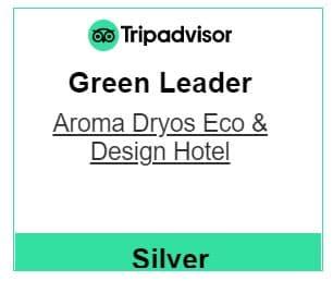 Άρωμα Δρυός - Βραβείο Green Leader